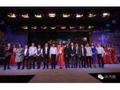 2016中国汽车文化小姐大赛陕西总决赛成功举行