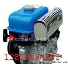 现货供应 双手 JL360系列通用 汽油发动机 厂家批发零售及配件