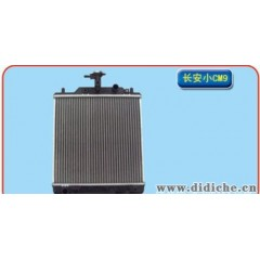 厂家大量供应优质汽车散热器 各系列汽车散热器长安小cm9