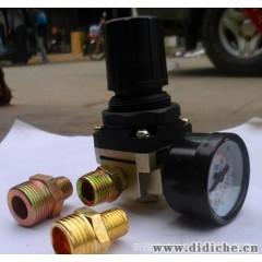 供应AR-2000型淋水器调压阀 成都宏达汽配 汽车淋水器配件