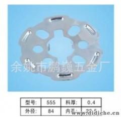 供應 汽車風扇葉 各種汽車風扇葉(圖)