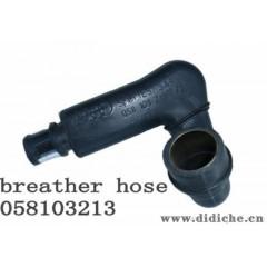 低价出口汽车橡胶水管 橡胶空气管 有库存