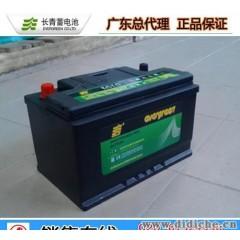 蓄电池促销 汽车免维护蓄电池 长青牌电池12V66A