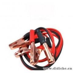 全铜汽车电瓶搭伙线 汽车电瓶接线 汽车必备品 电瓶连接线500毫安