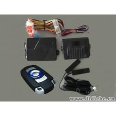 供应易动汽车专车专用一键启动防盗器1