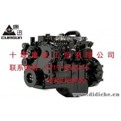 汽车用康明斯发动机总成6CT8.3L-300-33