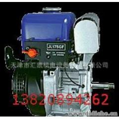 现货供应双手JL175系列通用汽油发动机 厂家批发零售及配件