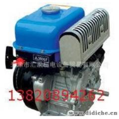 现货供应 双手JL360系列通用汽油发动机 厂家批发 零售及配件