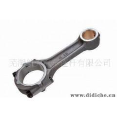 厂家专业生产批发供应汽车发动机连杆 12V V31 V32 V33 4M40