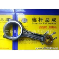 批发生产 L28专业优质连杆 汽车发动机连杆总成