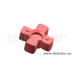 密封垫 专业生产 供应密封垫 星型            .