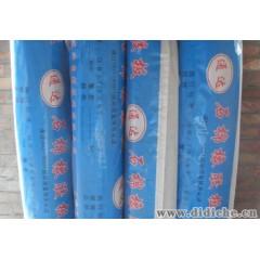 通達專業生產耐油450#石棉橡膠板