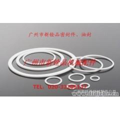 供应四氟平垫,挡圈,支撑环,承托环,背拖环,橡胶垫片,密封垫