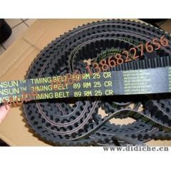 厂家供应汽车皮带1314CR 137X25MM盖茨质量汽车发动机皮带