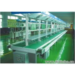 供应自动配料皮带生产线 流水线