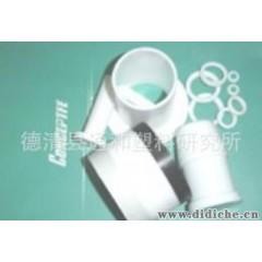 生产销售垫片 四氟垫片 塑料垫片 聚四氟乙烯垫片
