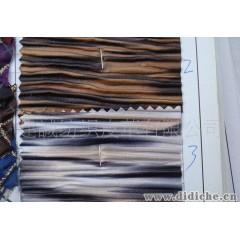 双色条纹高档花纹波浪压花起皱褶皱箱包布服装面料家具装饰女包料