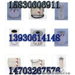宜宾卡特柴油滤清器1R-0762