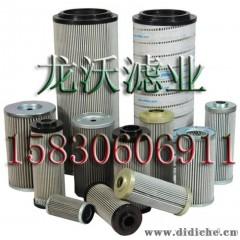 珠海卡特机油滤清器269-8325