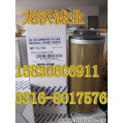 朔州康明斯柴油滤清器(油水分离器)4095189