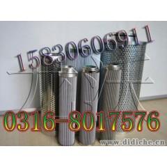 白山康明斯柴油滤清器(油水分离器)4095189