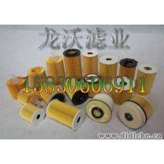温州弗列加机油滤清器FS777