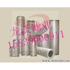 黄山弗列加机油滤清器FS777