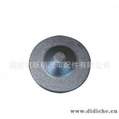 厂家铸压汽车标准件 离合器凸轮