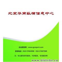 【市场规划】汽车用离合器面片发展战略分析及投资建议分析报告