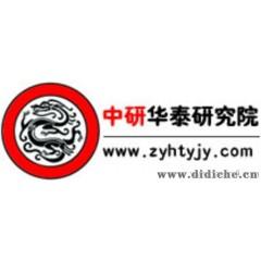 中国重卡汽车离合器项目可行性研究报告