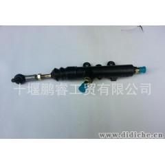 汽车离合器总泵  1604010-C0101
