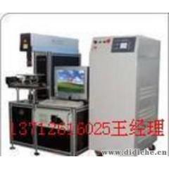 供應汽車離合器激光焊接機、汽車行業激光焊接機、自動激光焊設備