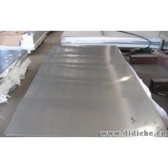 供應寶鋼BMCP84汽車零配件用鋼 汽車離合器磨砂片用鋼