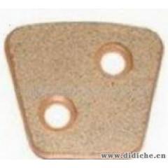 汽车离合器铜基摩擦片SINTERED CLUTCH BUTTONS BD150.380 BD156