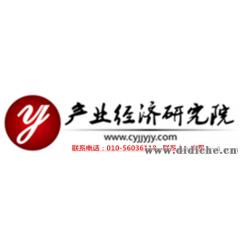 中国互联网+汽车变速器行业运营模式分析及未来前景趋势研究报告2016-2021年