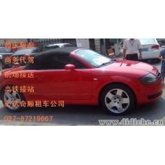 武汉市租车新资讯|武汉最好的汽车租赁供应武汉市租车新资讯|武汉最好的汽车租赁公司