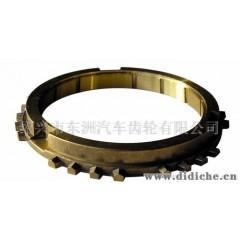 供应1-33265-154-0同步器齿环(图)