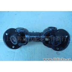 供應攪拌車傳動軸 傳動軸 傳動軸總成 汽車傳動軸 傳動軸支架總成