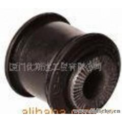 专业生产汽车减震垫、橡胶衬套、支架、防尘套等橡胶制品