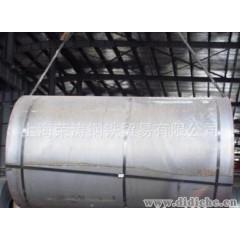 供:T700QZ太钢传动轴管用钢板卷,上海荣涛钢铁汽车传动轴管用钢