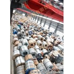 【B480QZR】宝钢出产供制造汽车传动轴管用