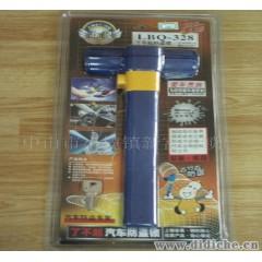 优质汽车方向盘锁LBQ-328 厂家直销 价格优惠 品质保障