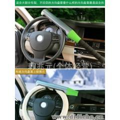 汽车方向盘锁棒球锁单卡汽车防盗锁防身锁 加厚加大通用颜色随机