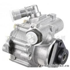 供应奥迪A6 1.8汽车转向助力泵
