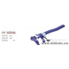 汽车防盗锁 STEERING WHEEL LOCK 方向盘锁 MF-6004A