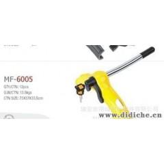 汽车防盗锁 STEERING WHEEL LOCK 方向盘锁 MF-6005
