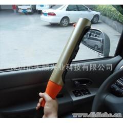 大顺棒球型汽车防盗方向盘锁 安全可靠 质量技术监督局检测合格