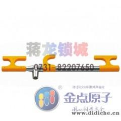 金点原子汽车锁8806