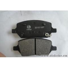 鑫汇刹车片厂是专业生产各种品牌 汽车刹车蹄、高端陶瓷刹车片等