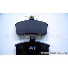 供应汽车用金属陶瓷刹车片(图)